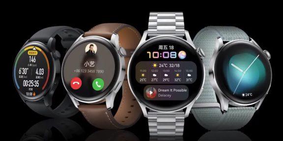 Huawei представила смарт-часы Watch 3 и Watch 3 Pro с eSIM и магазином приложений