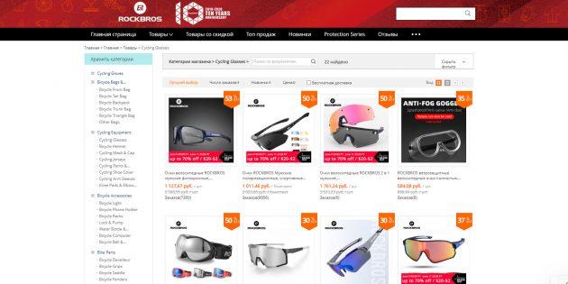 Магазины солнцезащитных очков на AliExpress: Rockbros