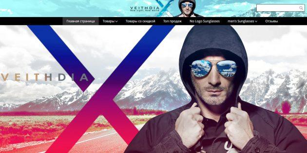 Магазины солнцезащитных очков на AliExpress: Veithdia