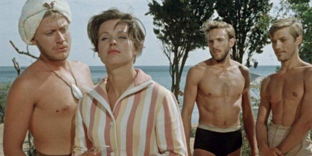 Кадр из фильма про лето «Три плюс два»