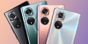 Представлены смартфоны серии Honor 50 — теперь с сервисами Google