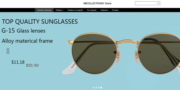 Магазины солнцезащитных очков на AliExpress: RBCollection01
