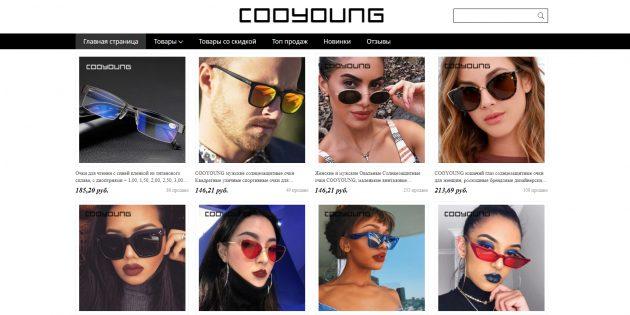 Магазины солнцезащитных очков на AliExpress: Cooyung