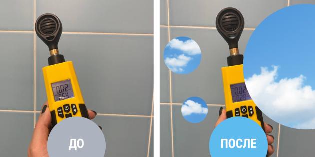 Работа очистителя OSRAM AirZing® в ванной