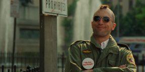 Sony перевыпустит фильмы «Таксист» и «Социальная сеть» в 4K