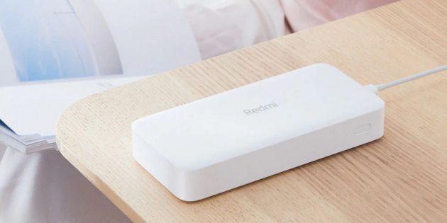 Распродажа AliExpress: внешний аккумулятор Redmi