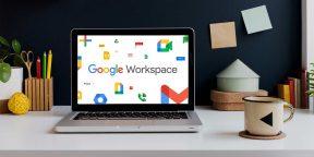 Сервисы Google Workspace стали доступны всем пользователям бесплатно