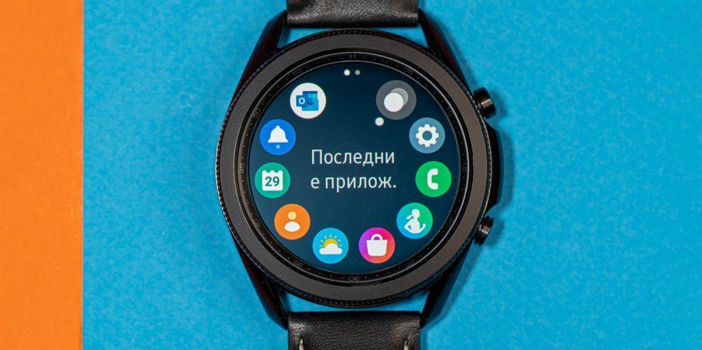 Samsung Galaxy Watch 3: ужасная русскоязычная локализация