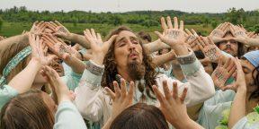 Что такое нью-эйдж и чем опасны религии нового века