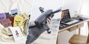 Находки AliExpress: клетчатый костюм, оцифровщик кассет и умные кухонные весы
