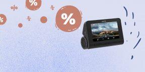 Находки дня: видеорегистратор, смарт-часы, очиститель воздуха