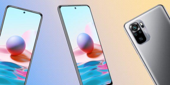 Обзор Xiaomi Redmi Note 10 — очень удачного смартфона, который подойдёт не всем