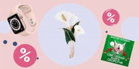 Лучшие промокоды и акции для выгодных покупок: Zarina, «М.Видео» и другие