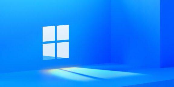 Microsoft объявила дату презентации нового поколения Windows