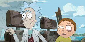 На YouTube и «Кинопоиск HD» стартовал пятый сезон «Рика и Морти»