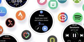 Samsung представила новую платформу для смарт-часов Galaxy Watch