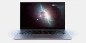 Цена дня: ноутбук Huawei MateBook D16 за 54990 рублей вместо 68990