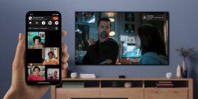 Apple представила iOS 15: объёмный звук в FaceTime, новые «Сообщения» и обзор уведомлений