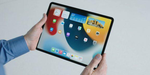 Apple анонсировала iPadOS 15 с новыми виджетами и библиотекой приложений