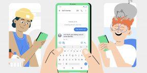 В приложении «Сообщения» на Android появилось сквозное шифрование