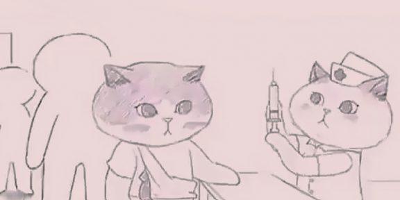 Видео дня: наглядный комикс о принципе действия вакцины от коронавируса