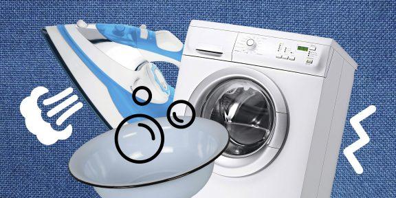 ТЕСТ: Что означает перечёркнутый тазик? А утюг с точками? Расшифруйте значки на ярлыках одежды!