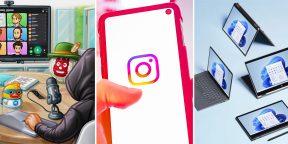 Главное о технологиях за неделю: анонс Windows 11, музыка в Instagram и не только