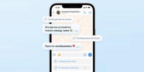 В приложении «ВКонтакте» появились исчезающие и тихие сообщения