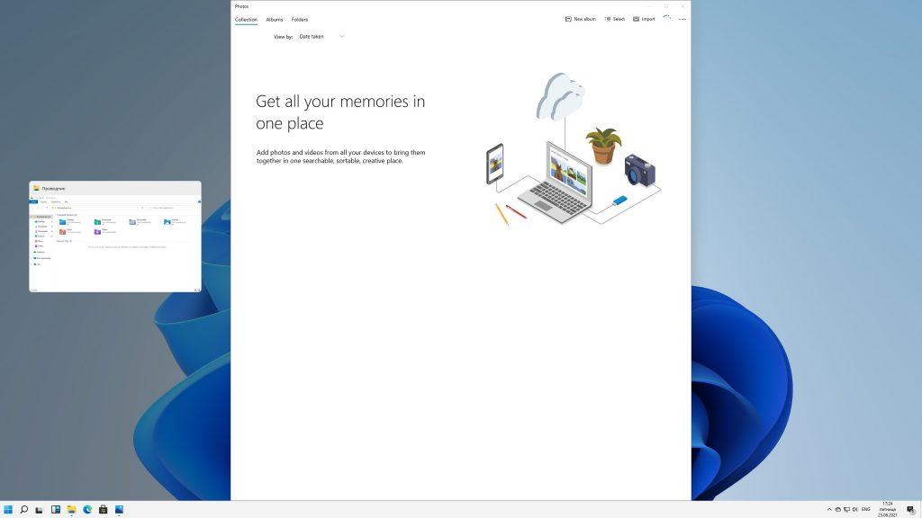 Перетаскивание окон в Windows 11