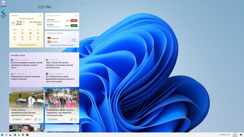 Появление виджетов в Windows 11