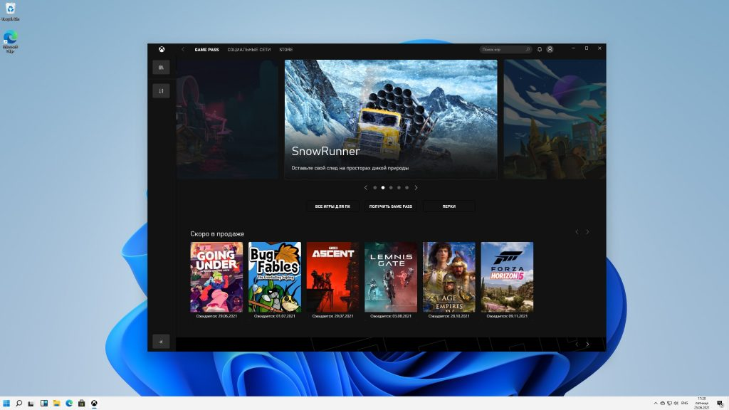 Появление новых возможностей для игр в Windows 11