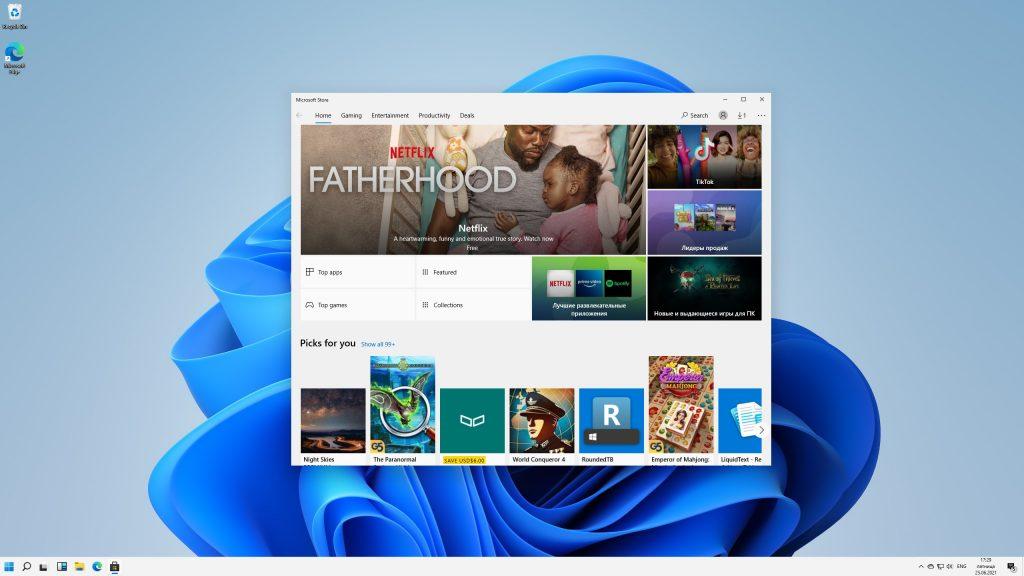 Обновление Microsoft Store в Windows 11