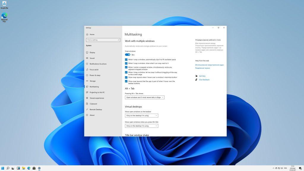 Улучшенная работа с несколькими мониторами в Windows 11