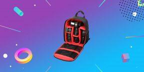 Надо брать: рюкзак для фотоаппарата всего за 1 061 рубль