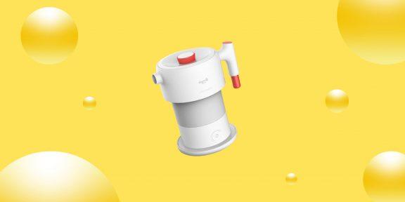 Надо брать: складной электрический чайник Deerma