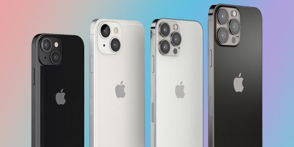 Раскрыты цены всех версий iPhone 13