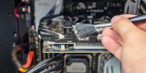 Как почистить компьютер от пыли: простая инструкция