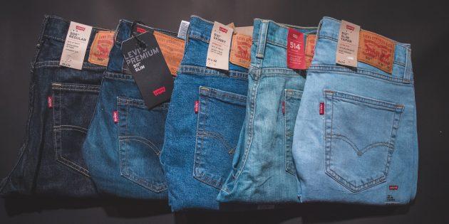 Бесполезные лайфхаки: подобрать нужный размер джинсов можно, обмотав их вокруг шеи