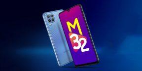Samsung представила Galaxy M32 с экраном 90 Гц и батарейкой 6000 мА·ч