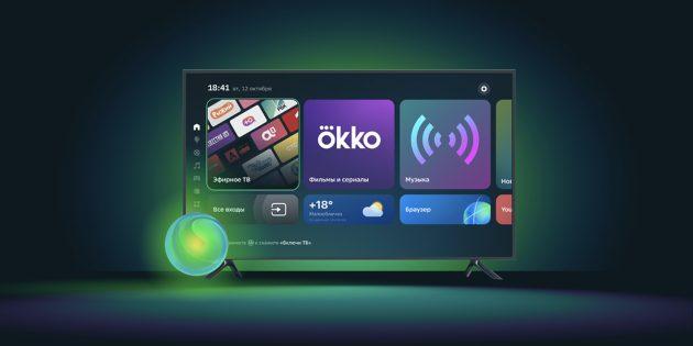 На телевизорах Hyundai будет установлена операционная система «Салют ТВ»
