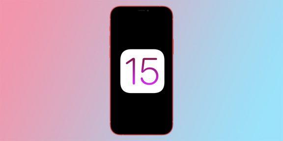 Как установить бета-версию iOS 15 на iPhone