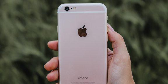 Apple выпустила важное обновление безопасности iOS 12 для старых устройств