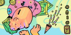 7 лучших финансовых лайфхаков из TikTok, которые помогут сберечь деньги и накопить на мечту