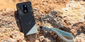Motorola выпустила сверхпрочный смартфон Defy2021