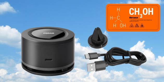 Очиститель воздуха OSRAM AirZing® питается от USB