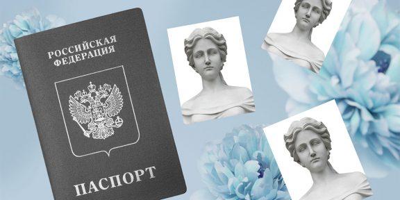 Как сделать нормальное фото на паспорт