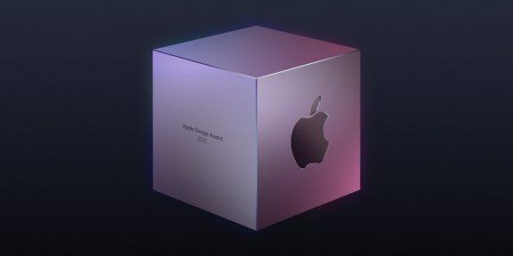 Apple назвала лучшие приложения по версии Design Award 2021