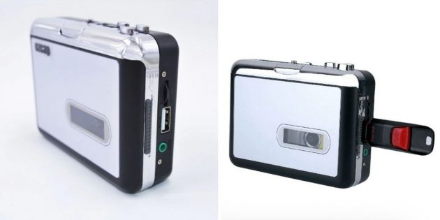Оцифровщик кассет