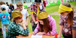 Как получить кешбэк за путёвку в детский лагерь