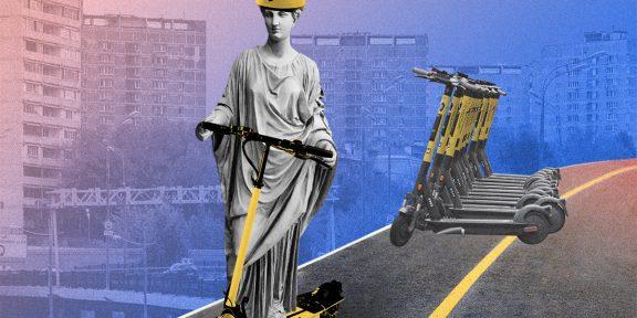 Как ездить на электросамокате и не травмировать себя и людей вокруг